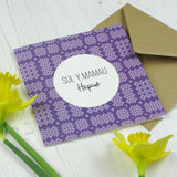 Cerdyn Sul y Mamau Hapus / Welsh Mother's day card