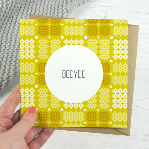 Christening card 'Bedydd' - Welsh tapestry