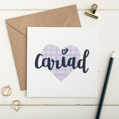 Love card 'Cariad' - Welsh tapestry