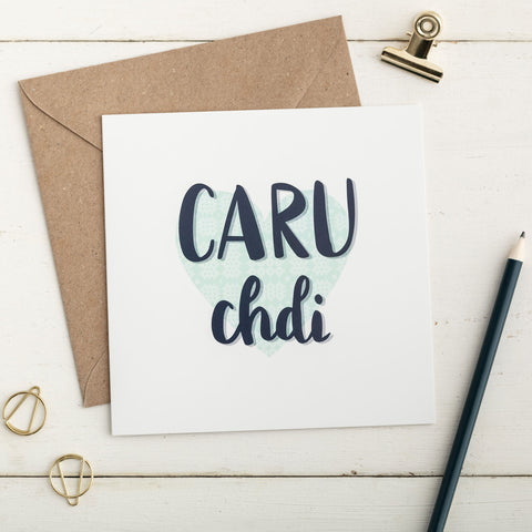 Welsh love card 'Caru chdi' - Welsh tapestry