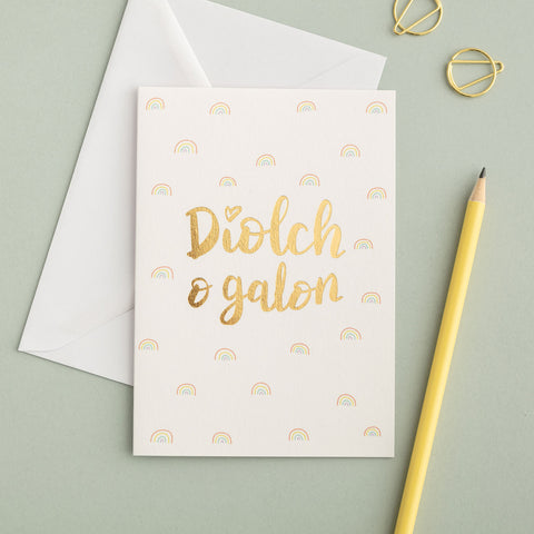 Thank you card 'Diolch o galon' rainbow