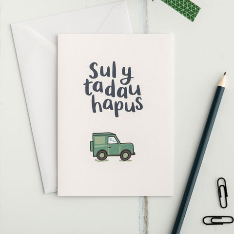 Cerdyn Sul y Tadau hapus Land Rover Welsh Father's day card 4x4