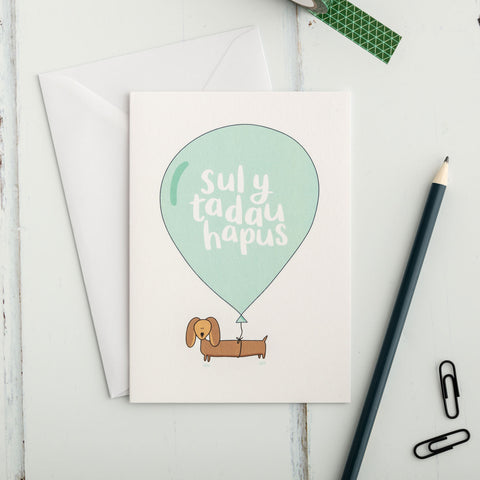 Father's day card 'Sul y Tadau Hapus' - Dachshund