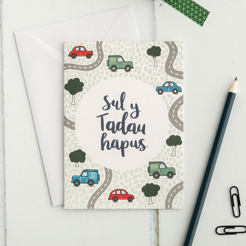 Father's day card 'Sul y Tadau Hapus' - Cars and 4x4