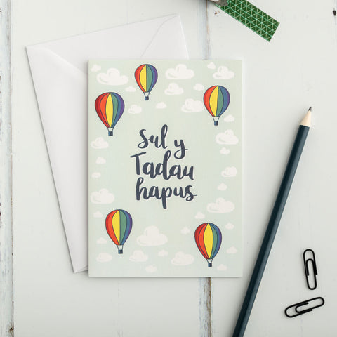 Father's day card 'Sul y Tadau Hapus' - Hot air balloons