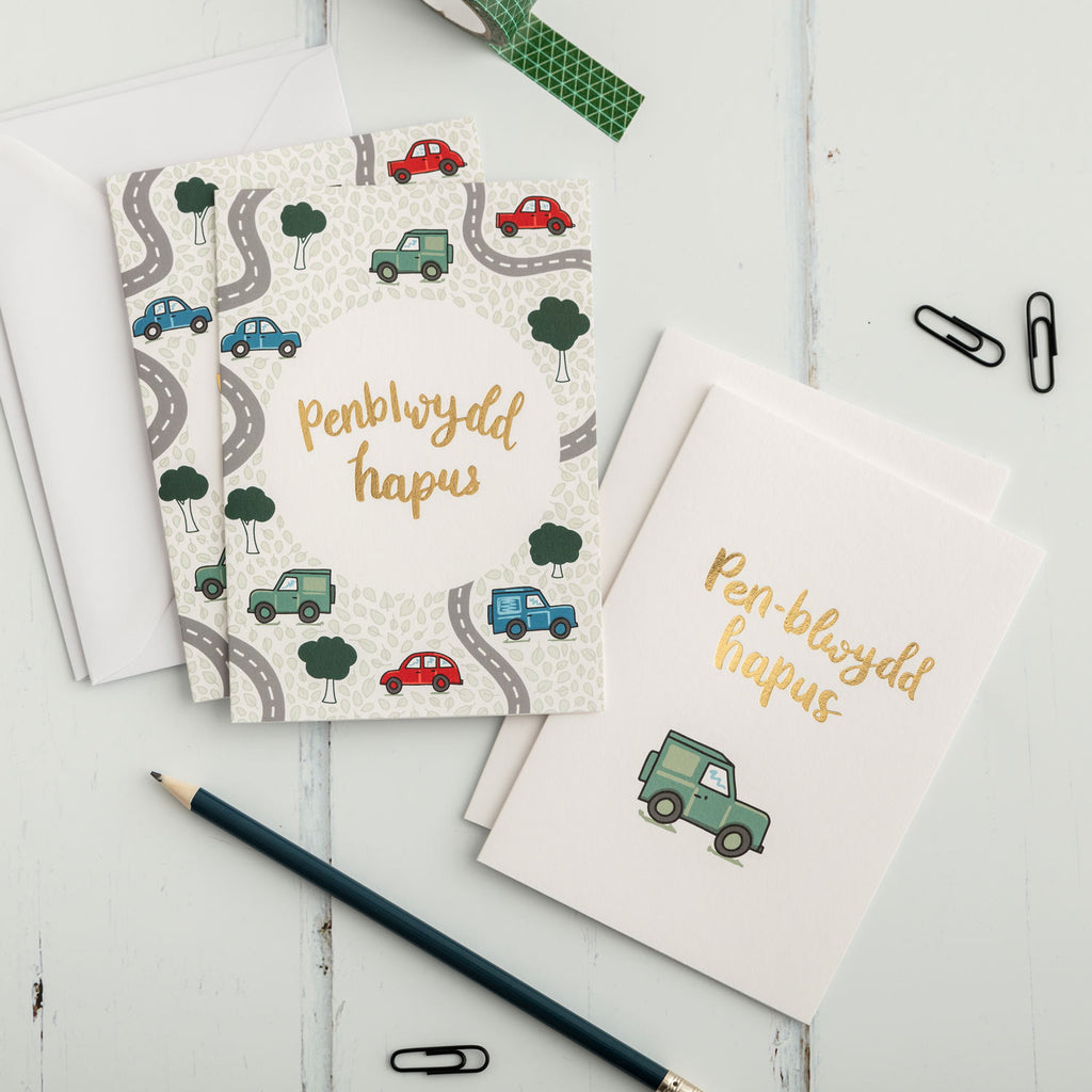 Set of birthday cards - Hwyl a Sbri Land Rover Collection