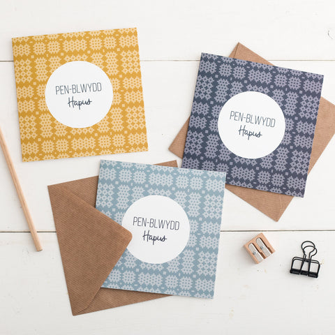 Set of three Welsh birthday cards with Welsh tapestry - navy / grey / mustard