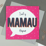 Mother's day card 'Sul y Mamau Hapus'