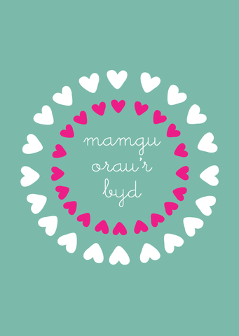 Mother's day card 'mamgu orau'r byd' hearts - Draenog