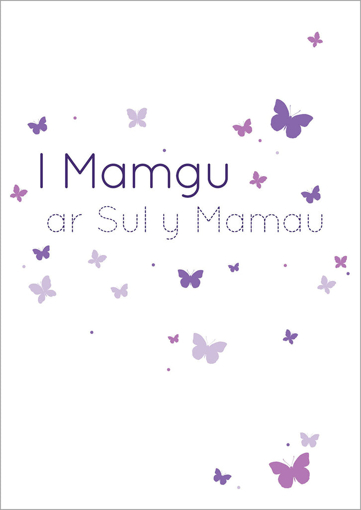 Mother's day card 'I Mamgu ar Sul y Mamau' Gran - purple - Draenog