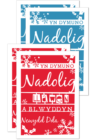 Nadolig Llawen Christmas mini cards pack of 4 - Draenog Welsh cards