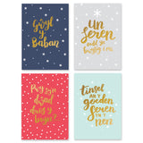 Nodyn Welsh Christmas Card Set of 4 or 8
