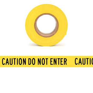 CAUTION DO NOT ENTER