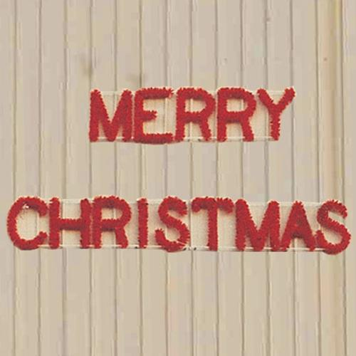 3' Merry Christmas Building Front Sign