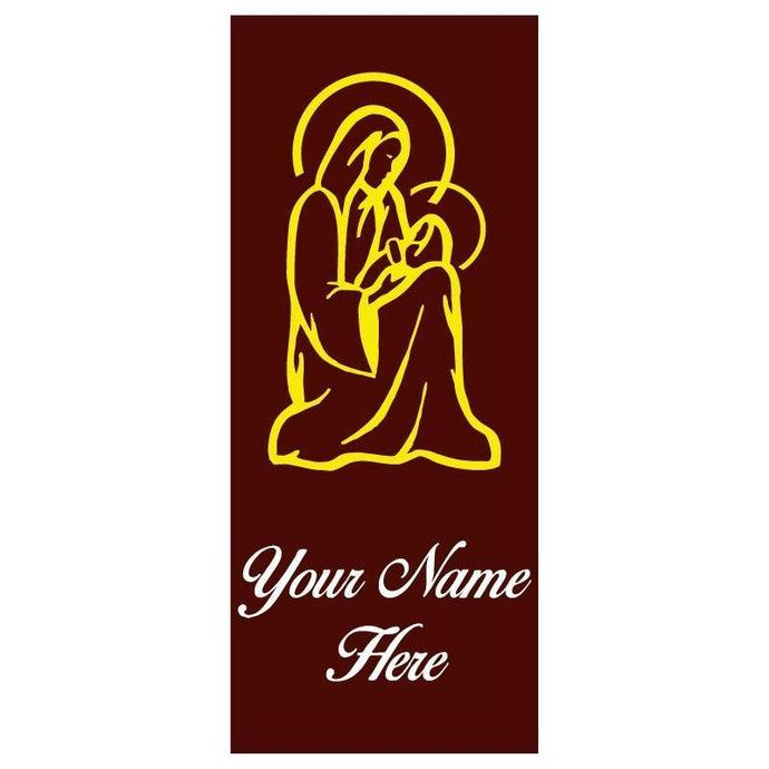 personalized  Holy Family Banner