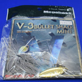 V-3 BULLET SHAD MINI [Brand New]