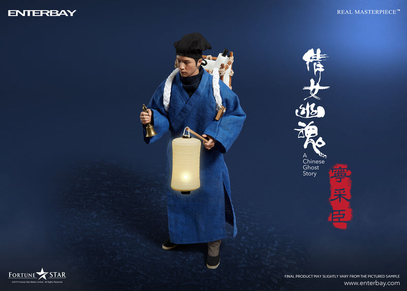 1/6 A Chinese Ghost Story - Ning Choi Sun Action Figure 2.0