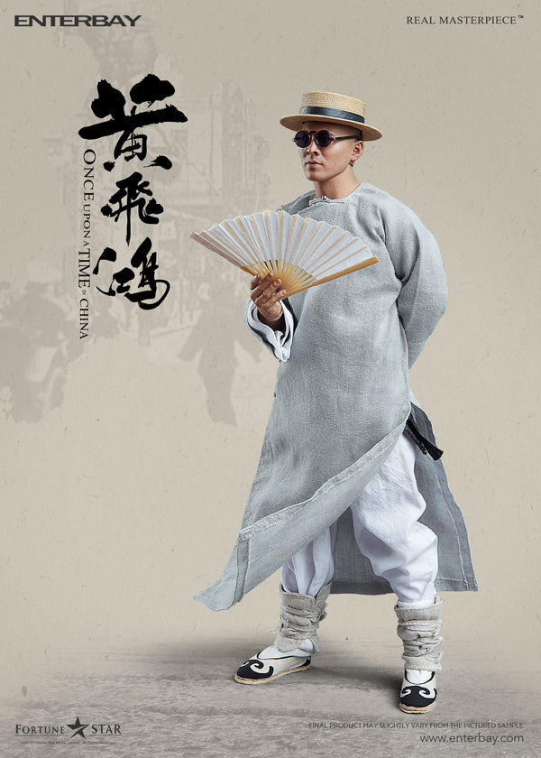 1/6 Wong Fei-hung Collectible Figure Pre-order item
