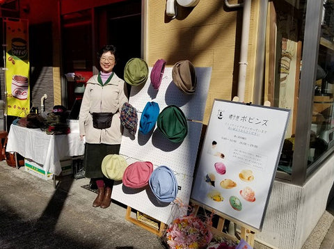 Here's Mizuyo in front of her shop in Kyoto, Japan.