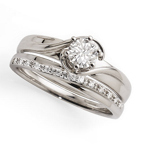 18ct White Gold Diamond Bridal Set TDW 0.55CT