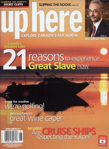 UpHere Magazine - 2006 May/June