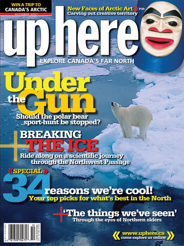 UpHere Magazine - 2007 October