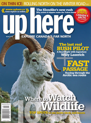 UpHere Magazine - 2008 March