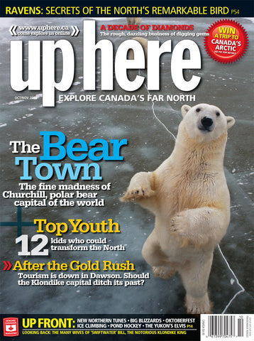 UpHere Magazine - 2008 Oct/Nov