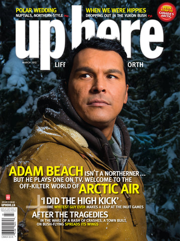 UpHere Magazine - 2012 March