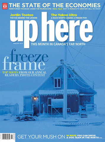 UpHere - January 2015