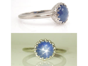 2.25ct Cabochon Blue Star Sapphire in 14K White Gold
