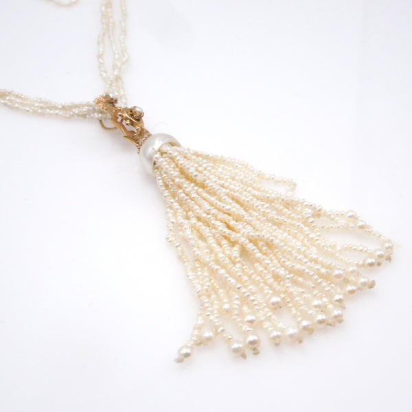 18K Yellow Gold and Pearl Tassle Necklace and Earring Set