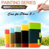 Online Buy KALAIDENG Painting Series - Wallet Case For iPhone 5 / 5S | South Africa | Zasttra.com