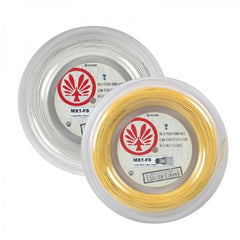 Oliver MX1-F8 200m squash string set - YELLOW