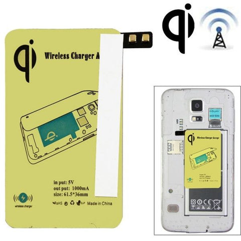 5V 1000mAh Wireless Mobile Charge Receiver, Applies for Qi Standard, Special Design for Samsung Galaxy S5 / G900(Yellow)