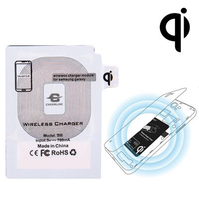 5V 700mAh Wireless Mobile Charge Receiver, Applies for Qi Standard, Special Design for Samsung Galaxy SIII / i9300
