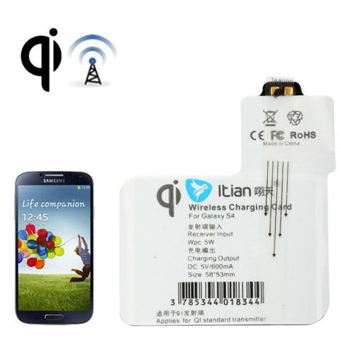 Itian 5V 600mAh Wireless Mobile Charge Receiver, Applies for Qi Standard, Special Design for Samsung Galaxy S IV / i9500(White)