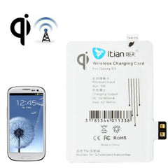Itian 5V 600mAh Wireless Mobile Charge Receiver, Applies for Qi Standard, Special Design for Samsung Galaxy S III / i9300(White)