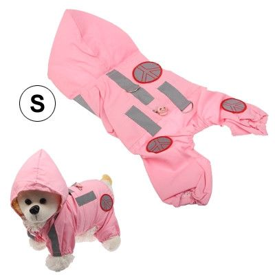 Stylish Hoodie Meshy Winter Warm Cloak Leisure Clothes Apparel for Puppy Dog Pet (Size: S)