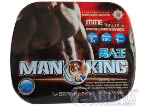 Man King Male Enlargement Pills,  5800mg, 10 Tablets