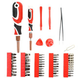 JF-6095D 56 in 1 Professional Multi-functional Screwdriver Set