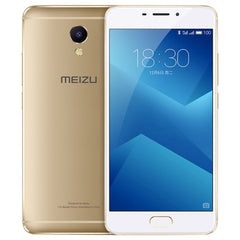 Meizu M5 Note M621Q 3GB+32GB mTouch Fingerprint Identification Dual SIM Dual Camera 5.5 inch 2.5D Arc Curved Screen Meizu Flyme 5 (Based on Android 6.0 OS) Helio P10 Octa Core 64-bit 1.8GHz Network: 4G/3G/2G(Champagne Gold)