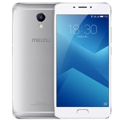 Meizu M5 Note M621Q 3GB+32GB mTouch Fingerprint Identification Dual SIM Dual Camera 5.5 inch 2.5D Arc Curved Screen Meizu Flyme 5 (Based on Android 6.0 OS) Helio P10 Octa Core 64-bit 1.8GHz Network: 4G/3G/2G(Silver)
