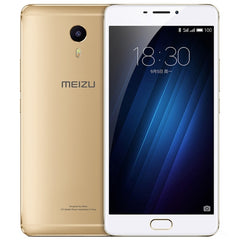 Meizu M3 Max / Meilan Max S685Q 3GB+64GB mTouch Fingerprint Identification mCharge Quick Charge 6 inch IPS Screen Meizu Flyme 5 (Based on Android 6.0 OS) Helio P10 Octa Core Network: 4G/3G/2G(Champagne Gold)