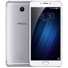 Meizu M3 Max / Meilan Max S685Q 3GB+64GB mTouch Fingerprint Identification mCharge Quick Charge 6 inch IPS Screen Meizu Flyme 5 (Based on Android 6.0 OS) Helio P10 Octa Core Network: 4G/3G/2G(Silver)