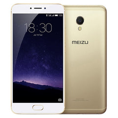 Meizu MX6 M685Q 3GB+32GB mTouch Fingerprint Identification mCharge 24W Quick Charge SONY IMX386 CMOS Camera 5.5 inch Screen Meizu Flyme 5.2 Android 6.0 OS Helio X20 Ten Core 2.3GHz Network: 4G/3G/2G(Champagne Gold)