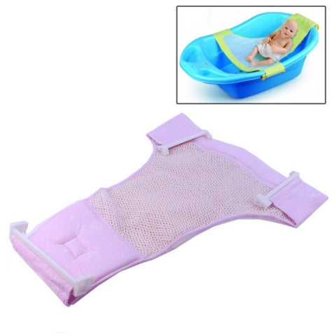 Safe Cushion Baby Bath Bed / Bathtub Bath Seat Baby Bath T Bed(Pink)