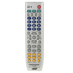 3 in 1 (TV VCD DVD) Universal Remote Control (RM-88E)