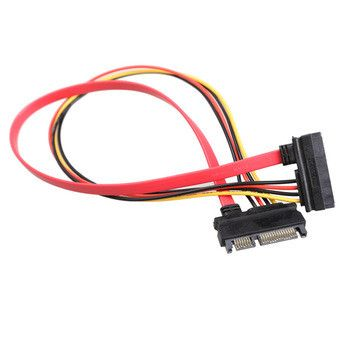 Sata 6 7 Data Power Cable 45Cm