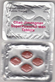 Super Powerful Man Tablet Male Stimulant. 53 Blisters (212 Tablets) - Zasttra.com